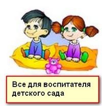 презентации для дошкольников на закрепление алфавита
