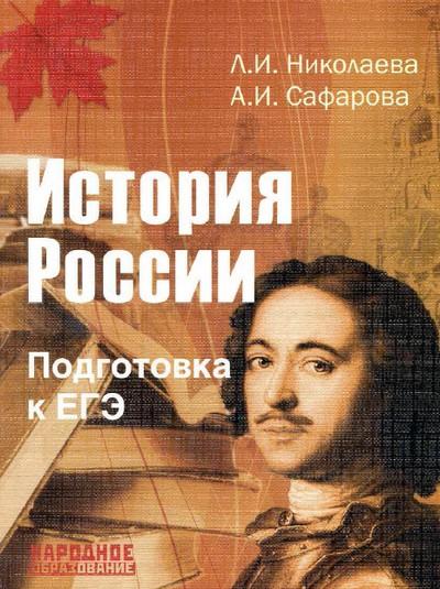 Телефонный справочник николаева 2014