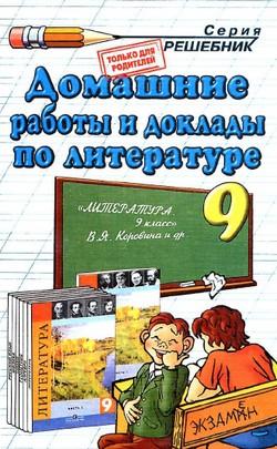Приказ о назначении генерального директора ООО.