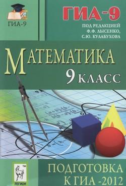 Угринович 9 класс читать i
