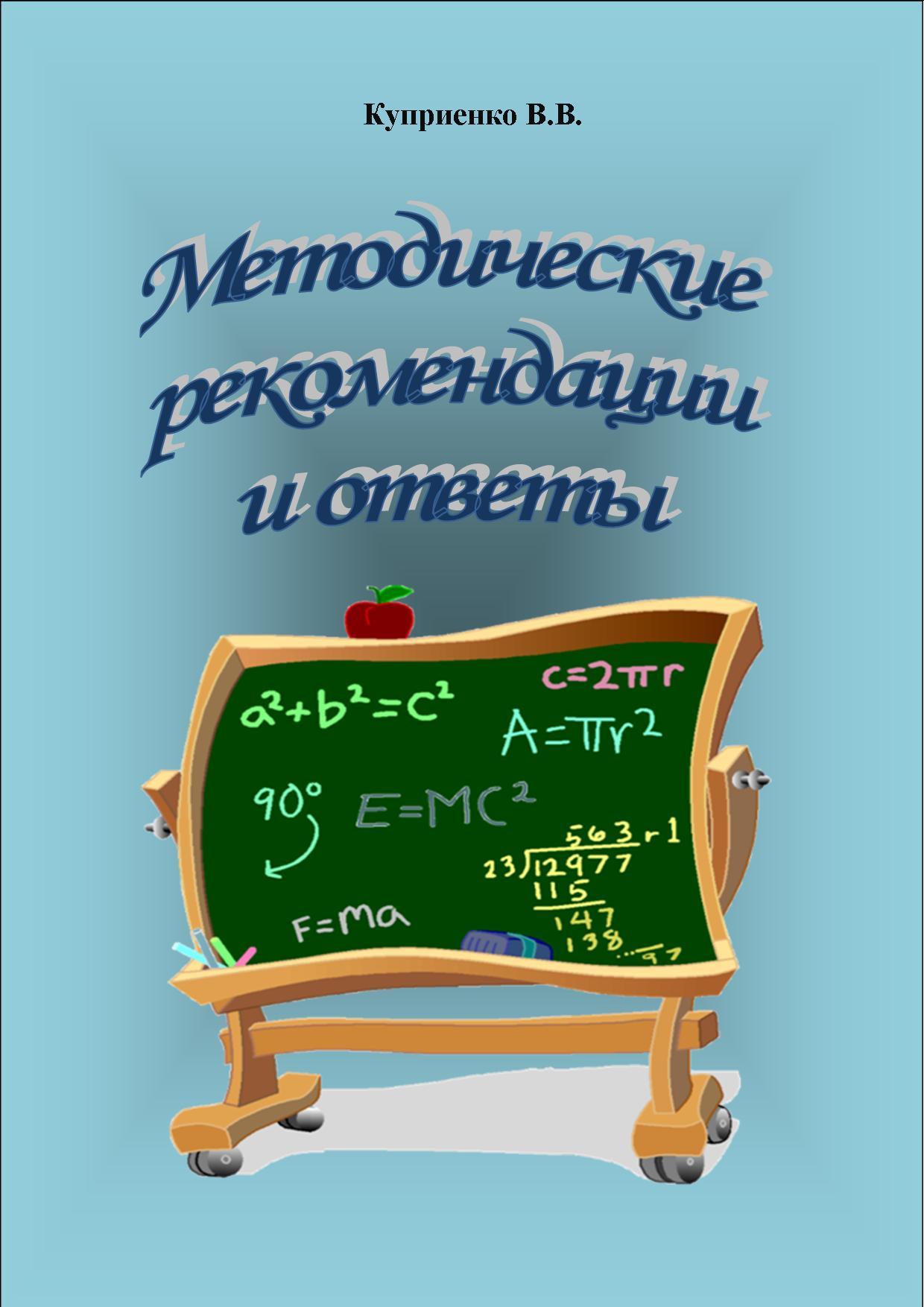 ответы к сборнику егэ по русскому