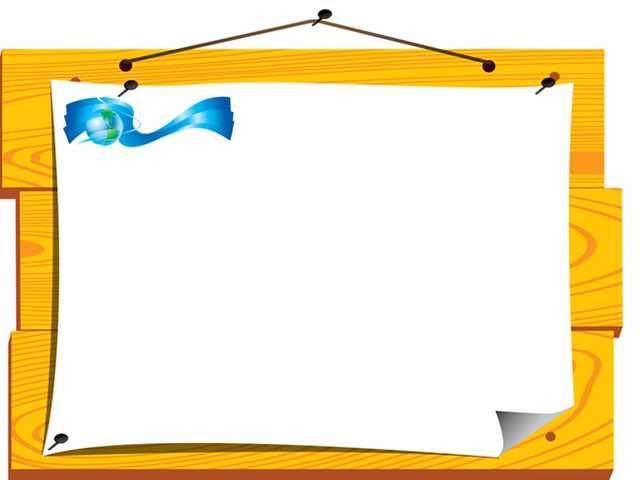 Скачать шаблоны для презентации фотоальбом