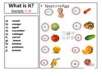 презентация по английскому языку, овощи и фрукты