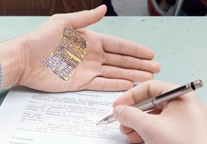 Как написать шпаргалку по обществознанию скачать реферат по физике по теме равноускоренное движение