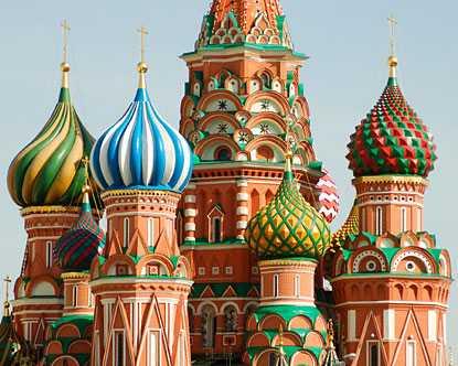 России викторина по истории история