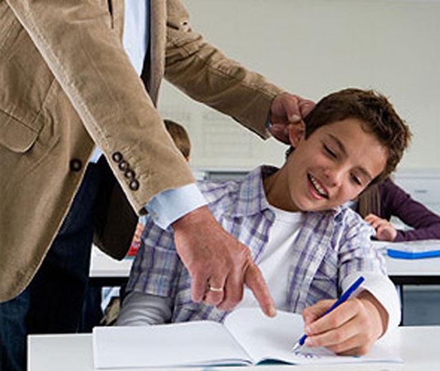 если учитель придирается к ребенку предлагаем Вам